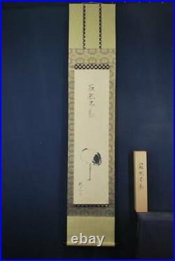 JAPANESE ART PAINTING CRANE KAKEJIKU HANGING SCROLL OLD JAPAN Antique 406p