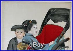 JAPANESE GEISHA GIRL & RICKSHAW Antique Painting On Silk c1930