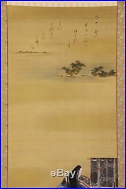 JAPANESE HANGING SCROLL ART Painting Heian Beauty Kano Tadanobu #E8995