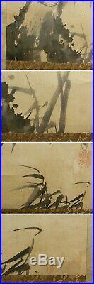 JAPANESE KAKEJIKU HANGING SCROLL / Bamboo Trees by Hyakunen Suzuki #641