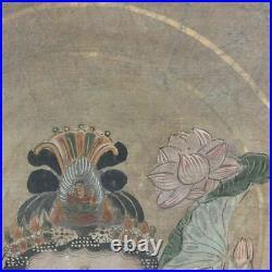JAPANESE Oriental Calligraphy Painting Hanging Scroll KAKEJIKU Kannon Buddha