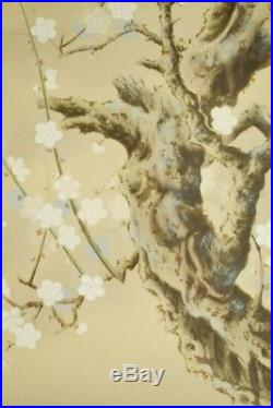 JAPANESE PAINTING ART HANGING SCROLL 76.6 PLUM MOON INK Antique Japan PIC c607