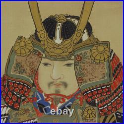 JAPANESE PAINTING HANGING SCROLL Antique SAMURAI INK Old ART Bushi 495p
