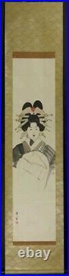 JAPANESE PAINTING HANGING SCROLL FROM JAPAN BEAUTY WOMAN LADY Old PICTURE 730m