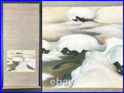 JAPANESE PAINTING HANGING SCROLL FROM JAPAN CARP Snow Antique OLD ART e500