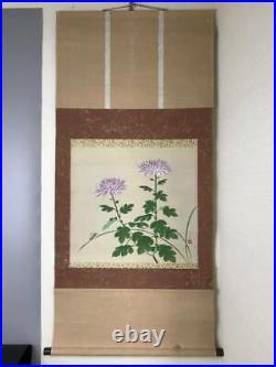 JAPANESE PAINTING HANGING SCROLL FROM JAPAN Chrysanthemum VINTAGE ART d725