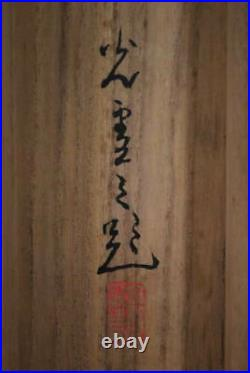 JAPANESE PAINTING HANGING SCROLL FROM JAPAN Crescent MOON Spiderweb ANTIQUE 564p