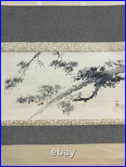 JAPANESE PAINTING HANGING SCROLL FROM JAPAN PINE AGE OLD ART KAKEJIKU e200