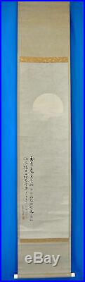 JAPANESE PAINTING HANGING SCROLL FROM JAPAN PLUM MOON PICTURE ANTIQUE 266p