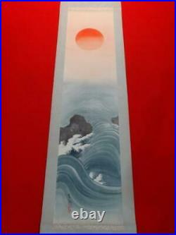 JAPANESE PAINTING HANGING SCROLL FROM JAPAN SUNRISE VINTAGE PICTURE Old Art 308m