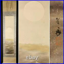 JAPANESE PAINTING HANGING SCROLL FROM JAPAN Wave MOON PICTURE Antique e774
