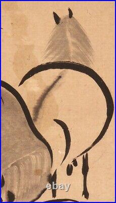JAPANESE PAINTING HANGING SCROLL Horse ANTIQUE Rear view INK ART KAKEJIKU d707