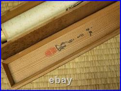 JAPANESE PAINTING HANGING SCROLL Horse ANTIQUE SAMURAI Old INK FROM JAPAN 464p