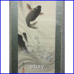JAPANESE PAINTING HANGING SCROLL JAPAN CARP CASCADE VINTAGE ANTIQUE PICTURE 224n