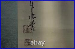 JAPANESE PAINTING HANGING SCROLL JAPAN CASCADE WATERFALL VINTAGE ANTIQUE 559n