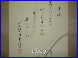 JAPANESE PAINTING HANGING SCROLL JAPAN Cherry Blossoms TREE MOON Old 731p