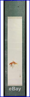 JAPANESE PAINTING HANGING SCROLL JAPAN FISH Goldfish ANTIQUE ART VINTAGE 197n