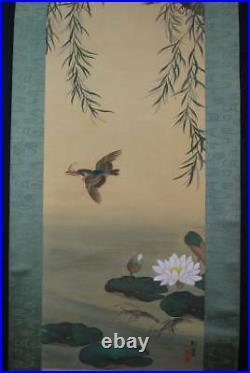 JAPANESE PAINTING HANGING SCROLL JAPAN Kingfisher BIRD ANTIQUE VINTAGE ART 466i