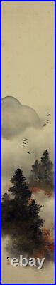 JAPANESE PAINTING HANGING SCROLL JAPAN LANDSCAPE ANTIQUE Autumn PICTURE 955h