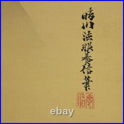 JAPANESE PAINTING HANGING SCROLL JAPAN LANDSCAPE ANTIQUE Kano PICTURE 408p