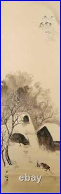 JAPANESE PAINTING HANGING SCROLL JAPAN LANDSCAPE ANTIQUE OLD e754