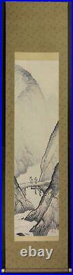 JAPANESE PAINTING HANGING SCROLL JAPAN LANDSCAPE ANTIQUE VINTAGE PICTURE 271n