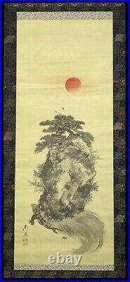 JAPANESE PAINTING HANGING SCROLL JAPAN LANDSCAPE CRANE TURTLE ANTIQUE ART d774