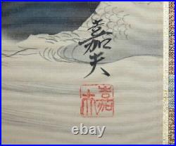 JAPANESE PAINTING HANGING SCROLL JAPAN LANDSCAPE CRANE TURTLE Vintage ART d889