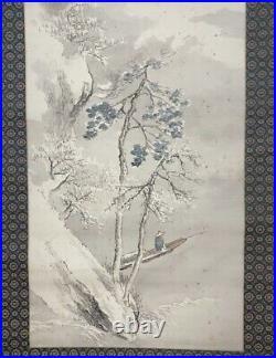 JAPANESE PAINTING HANGING SCROLL JAPAN LANDSCAPE Ink Antique OLD ART e560