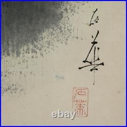 JAPANESE PAINTING HANGING SCROLL JAPAN LANDSCAPE Ink VINTAGE OLD 894p