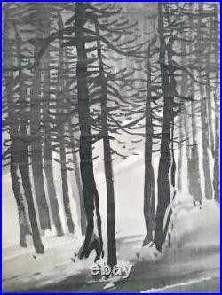 JAPANESE PAINTING HANGING SCROLL JAPAN LANDSCAPE Ink VINTAGE OLD ART e425