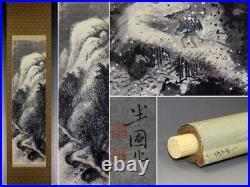 JAPANESE PAINTING HANGING SCROLL JAPAN LANDSCAPE ORIGINAL ANTIQUE PICTURE 187n