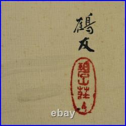 JAPANESE PAINTING HANGING SCROLL JAPAN LANDSCAPE Old ANTIQUE Original INK 671p