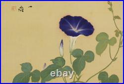 JAPANESE PAINTING HANGING SCROLL JAPAN Morning Glory Old VINTAGE ART 672p
