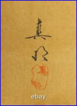 JAPANESE PAINTING HANGING SCROLL JAPAN Old Art Geisha ANTIQUE BEAUTY Japan 036q