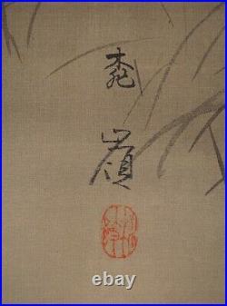 JAPANESE PAINTING HANGING SCROLL JAPAN Raccoon Dog ANTIQUE ORIGINAL AGED d989