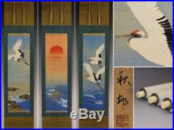JAPANESE PAINTING HANGING SCROLL JAPAN SUNRISE ORIGINAL VINTAGE Old CRANE 529h