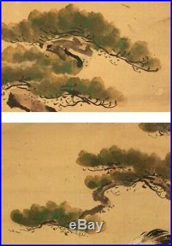 JAPANESE PAINTING HANGING SCROLL JAPAN SUNRISE PINE CRANE ANTIQUE ORIGINAL 004n