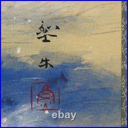 JAPANESE PAINTING HANGING SCROLL JAPAN SUNRISE WAVE ANTIQUE ORIGINAL ART 512n