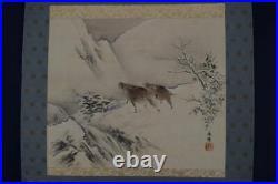 JAPANESE PAINTING HANGING SCROLL JAPAN WILD BOAR Old Art VINTAGE 637p