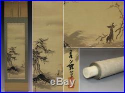 JAPANESE PAINTING HANGING SCROLL Japan DEER MOON ANTIQUE VINTAGE PICTURE 374i