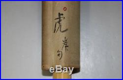 JAPANESE PAINTING HANGING SCROLL Japan Tiger ANTIQUE PAINT ART GANKU 540i
