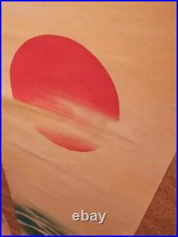 JAPANESE PAINTING HANGING SCROLL OLD FROM JAPAN SUNRISE CLOUD PICTURE d896