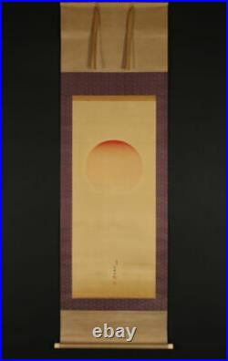 JAPANESE PAINTING HANGING SCROLL OLD FROM JAPAN SUNRISE Simple PICTURE 834p