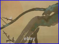JAPANESE PAINTING HANGING SCROLL OLD JAPAN SUNRISE Plum PICTURE ANTIQUE e225