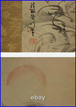 JAPANESE PAINTING HANGING SCROLL OLD JAPAN SUNRISE Wave PICTURE ANTIQUE 476p