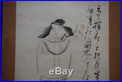 JAPANESE PAINTING Hanging Scroll JAPAN SENGAI Michizane Sugawara Silk withBox F/S
