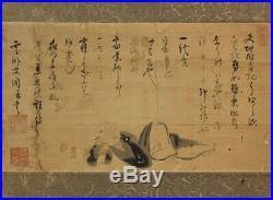 JAPANESE PAINTING Hanging Scroll KAKEJIKU UngaGenjun dozing off PaperBook Box