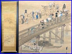 JAPANESE PAINTING LANDSCAPE Bridge HANGING SCROLL OLD JAPAN Antique 639p