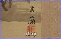 JAPANESE PAINTING LANDSCAPE HANGING SCROLL FUJI JAPAN ANTIQUE PICTURE OLD e404